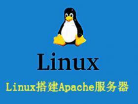 CentOS 7.4搭建Apache服务器