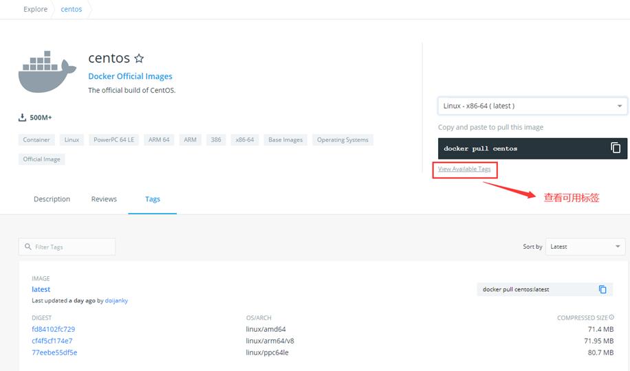 Docker 安装 CentOS