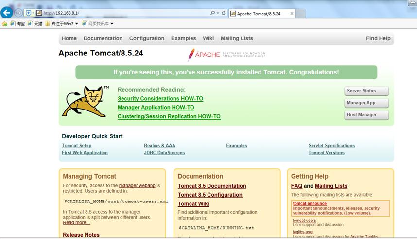 Docker 安装 Tomcat